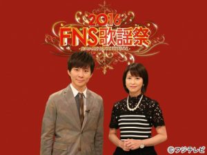 2016FNS歌謡祭