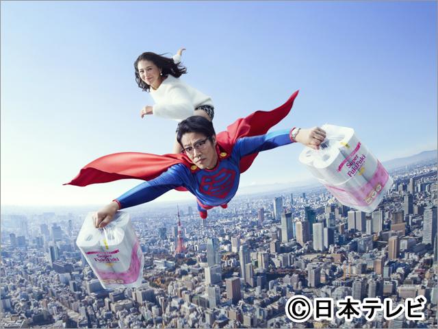 スーパーサラリーマン左江内氏(さえないし)3話キャスト感想