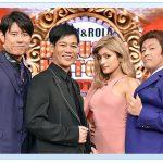 ネプ&ローラの爆笑まとめ(4月1日) 出演者順番
