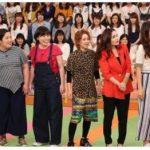 VS嵐 尾野真千子&向井理プラスワンゲストで出演!女芸人チーム【6月22日】