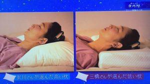 私の夜時間枕001