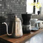 趣味どき 家で楽しむ私のカフェスタイル第4回キッチン NHKEテレ