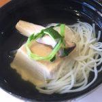 趣味どき ご褒美スープ第2回水出しでつくる本格和だしのおすまし NHKEテレ