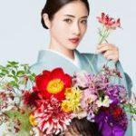 日テレドラマ 高嶺の花 石原さとみ 峯田和伸主演!あらすじ出演者まとめ