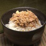 得する人 損する人 鈴木伸之も絶賛! 調理時間たった4分のご飯がすすむ絶品おかず!