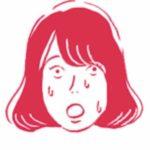 さし旅 伊勢神宮マニアまとめ NHK 2020年1月3日放送 指原莉乃 前田綾香 島崎信長