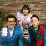趣味どき そろそろスマホ 第3回「アプリをダウンロード」NHKEテレ