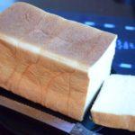 趣味どき パンのある幸せ 第1回「食パン」NHKEテレ