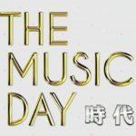 THE MUSIC DAY(ミュージックデイ) 2019 第2部タイムテーブル出演者情報セットリスト曲紹介コメント